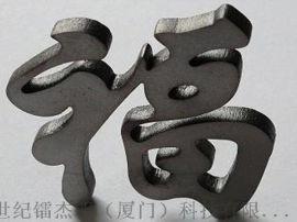 小型激光切割机 金银手饰激光切割 厦门厂家