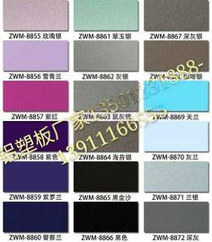 吉祥牌铝塑板 中国吉祥铝塑板厂家