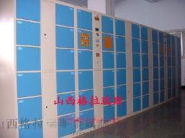 太原超市电子存包柜 自助寄存柜 商场扫码储物柜