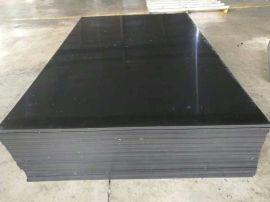 高耐磨聚乙烯板抗冲击pe板煤仓衬板