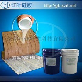 模具硅胶模具硅胶厂家模具硅胶怎么用模具硅胶原料/                       供应、巧克力模具硅胶石膏线模具硅胶手工皂模具