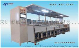 深圳威固特VGT-1309FT验光仪器超声波清洗机