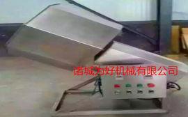 小型八角调味机食品拌料机器