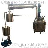 供應1000L不鏽鋼電加熱反應釜、工業用反應釜