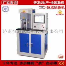 济南专业生产润滑油摩擦试验机
