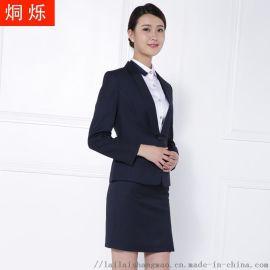 株洲芦淞韩版藏青翻领西装套裙烔烁制服厂家直销