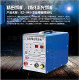 sz_1800高能精密焊接機