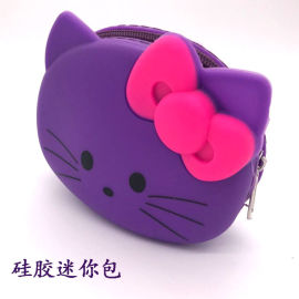 工厂定做紫色包包 硅胶零钱包
