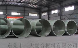 梅州玻璃钢夹砂管厂家直销