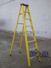 玻璃钢绝缘梯厂家直销 玻璃钢人字梯子伸缩梯