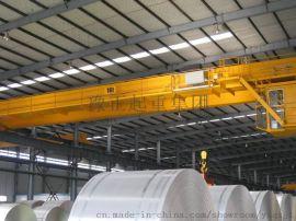 山西LH型电动双梁桥式起重机生产厂家—豫正起重