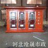 邯郸环保厕所厂家、金属雕花板移动厕所
