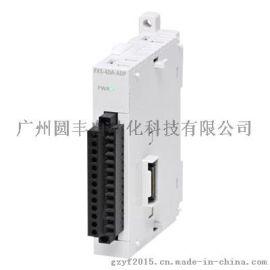 三菱 FX5-4DA-ADP 4通道模拟量 模块