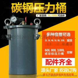 佛山珠海广州不锈钢碳钢压力桶