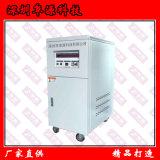 FY11-2K 变频电源2000W深圳厂家直供
