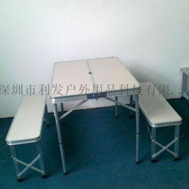 長條椅子分體桌中國移動折疊桌戶外活動桌