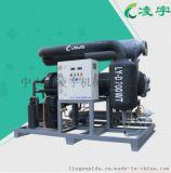 湖南冷干机厂家 高温冷冻式干燥机