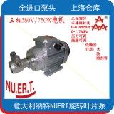 PRG8ASXV不鏽鋼系列高壓增壓泵  750W
