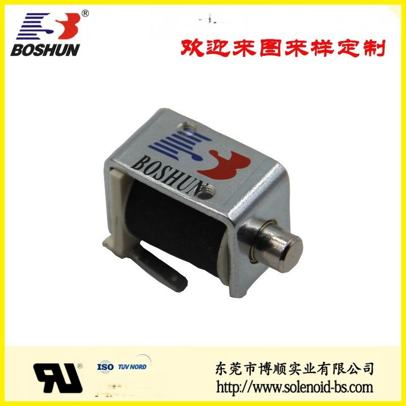 推拉电磁铁 BS-0624S-07