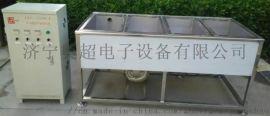 山东济宁奥超生产JA大型超声波清洗机