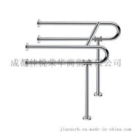 双U型落地式扶手 不锈钢卫浴扶手 卫生间无障碍扶手