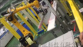 CCD视觉引导机器人定位排版