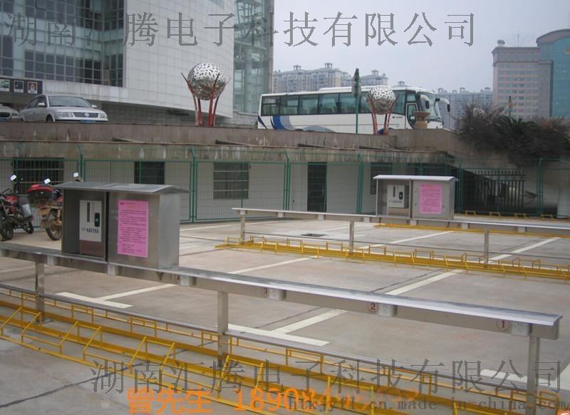 湖南益陽電動車自助投幣充電廠家