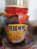 山東瓦罐帶魚罐頭生產線工藝流程