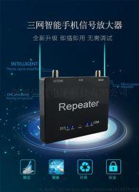 手机信号增强器放大器双频三网通用