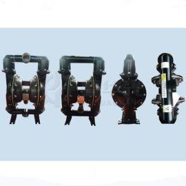 海南临高县气动隔膜泵qby厂家批发bqg80气动隔膜泵