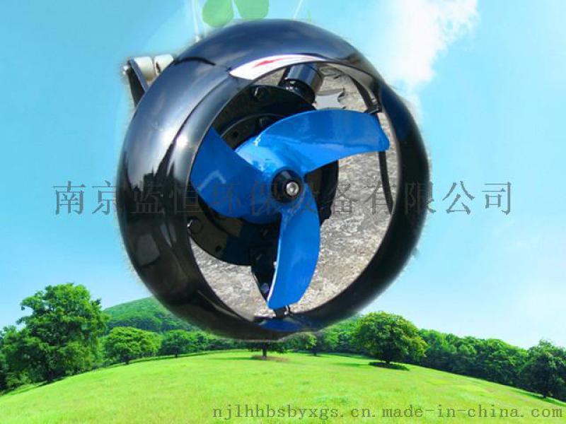 QJB潜水搅拌机 厂家直供 QJB4/6潜水搅拌机