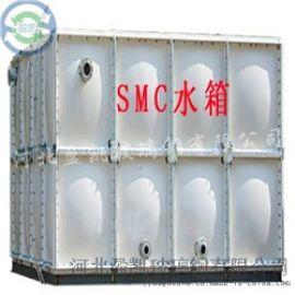 「玻璃钢保温水箱厂家」_厂_厂家_价格