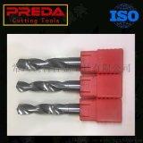 55度硬質合金鎢鋼鑽鋁用D8.1 8.2 8.3 8.4 8.5 8.6 8.7 8.8 8.9 9