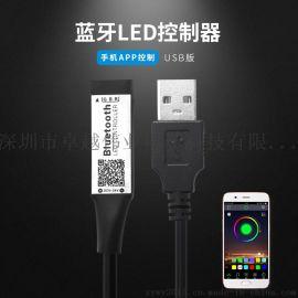 APP蓝牙控制器 USB蓝牙LED超迷你灯带控制器