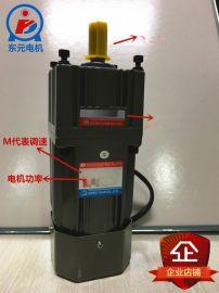 单相感应电机微型减速电机M5120-402