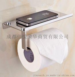 简易手机纸架不锈钢304佳悦鑫x02