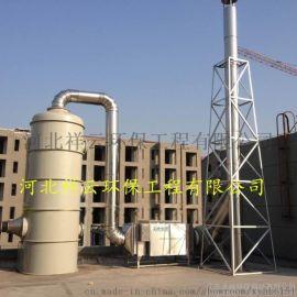 SHA2陕西5万风量PP废气处理塔厂家