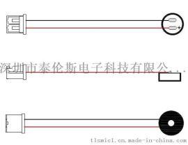 厂家供应全指向驻极体6050咪头传声器MIC