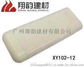 102款PVC走道防撞护墙板