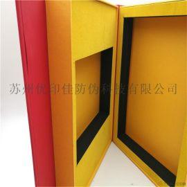 收藏品防伪包装盒 定位烫印标防伪镭射膜包装盒定制