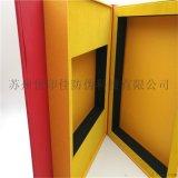 收藏品防僞包裝盒 定位燙印標防僞*射膜包裝盒定製