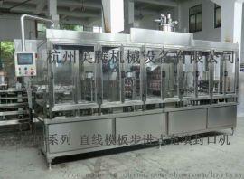 杯式热封机成型灌装封切机