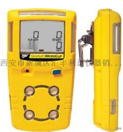 西安便携式气体检测仪13659259282