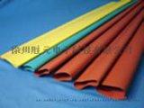 电力电缆防护用高压母排热缩管