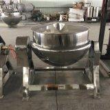 立式蒸汽夹层锅 狗肉煮锅 电加热产生蒸汽