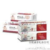 合肥广告盒抽纸定制【免费设计】合肥广告抽纸定做厂家