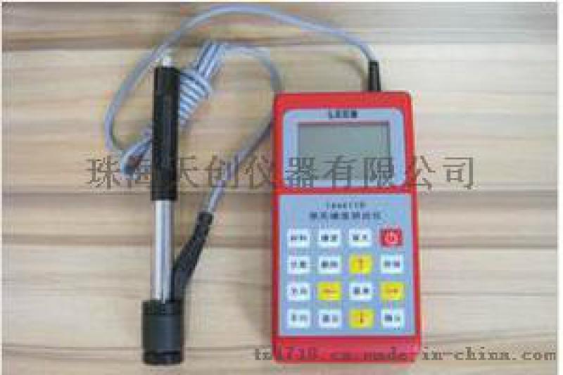國產帶列印金屬里氏硬度計leeb110