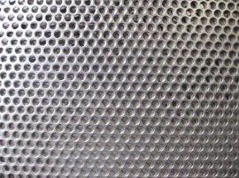 河北省衡水市安平县生产销售钢板网好不好