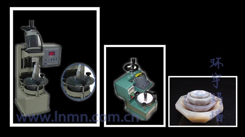 LNMN-120型乳钵式微粉研磨机