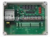 可编程脉冲喷吹控制仪(QYM-FC-AD)